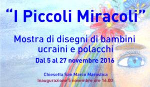 i_piccoli_miracoli